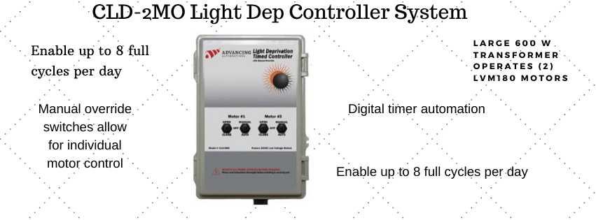 Light Dep Controller